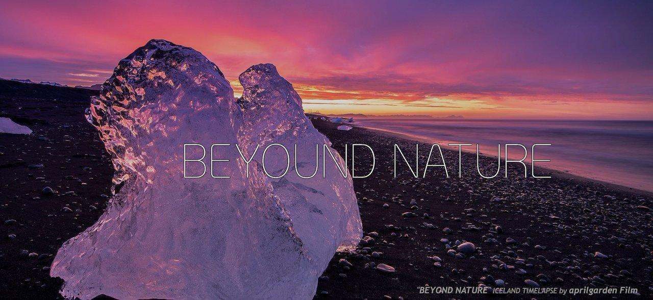 4 minutes au coeur de l'Islande