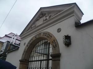 Porche Synagogue de Remu'h